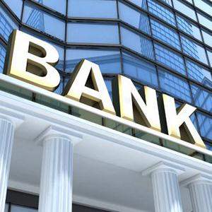 Банки Сходни