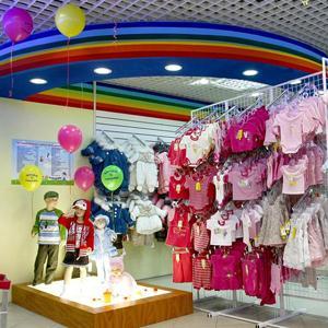 Детские магазины Сходни