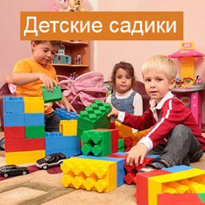 Детские сады Сходни