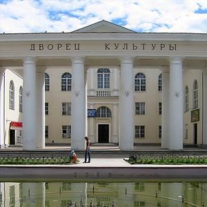 Дворцы и дома культуры Сходни