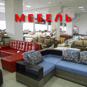 Магазины мебели Сходни