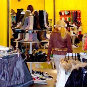 Магазины одежды и обуви Сходни