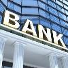 Банки в Сходне