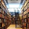 Библиотеки в Сходне