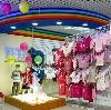 Детские магазины в Сходне