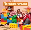 Детские сады в Сходне