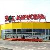 Гипермаркеты в Сходне