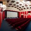 Кинотеатры в Сходне