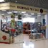 Книжные магазины в Сходне