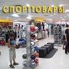 Спортивные магазины в Сходне