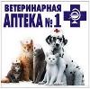 Ветеринарные аптеки в Сходне