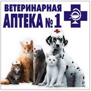 Ветеринарные аптеки Сходни